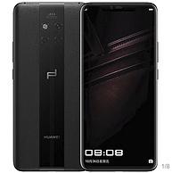 HUAWEI 华为 Mate 20 RS 保时捷设计 智能手机 8GB + 512GB 玄黑
