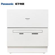 5日0点: Panasonic 松下 NP-K8RWH3R 台上式洗碗机 6套