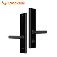 抵御小黑盒+C級直插芯+天地鉤:LOOCK 鹿客 Classic 2X 智能鎖