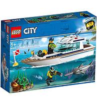 适合5岁+,LEGO 乐高 城市组系列 60221 阳光潜水游艇