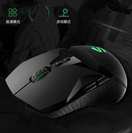 新品预售,双模PMW3389引擎:黑鲨 电竞游戏鼠标 BGM01