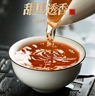 白菜價,茶博山 金駿眉濃香紅茶 100克