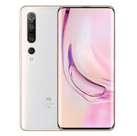 骁龙865+双模5G:MI 小米 小米10 Pro 智能手机 8G+256G