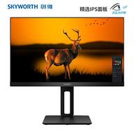 Skyworth 創維 X2 新視界 23.8寸 顯示屏