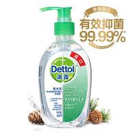 免洗、含酒精:泰國原裝進口 Dettol滴露 抑菌洗手液 200ml