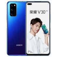 历史低价、正品带票: HONOR 荣耀 V30 PRO 5G智能手机 8G+256G