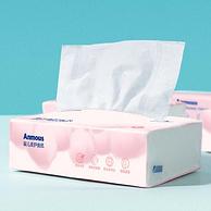 北美进口木浆,FDA食品级认证:100抽x12包 安慕斯 婴儿柔护面巾纸