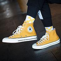 30日10点: CONVERSE 匡威 All Star ' 70 162050C 男女款高帮帆布鞋