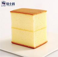 3月生產,90天質保:500g/箱 x2件 伯士爵 芝士蛋糕