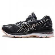 30日10点:神价格!Asics 亚瑟士 GEL-NIMBUS 20 女士顶级缓震跑鞋