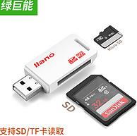 绿巨能 TF/Micro SD卡读卡器 USB2.0