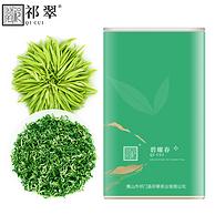 100g,2020年新茶:祁翠 碧螺春 明前嫩芽綠茶