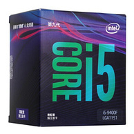 intel 英特爾 i5-9400F CPU處理器