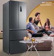 国内第42次团,京东自营发货:美菱 365L 多门冰箱 BCD-365WPUCA