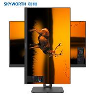 31日0點:Skyworth 創維 X2 新視界 23.8寸 顯示器