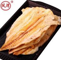 真魚肉、無淀粉:100gx4件 青島特產 鳳灣 手撕烤鱈魚片 34.7元包郵