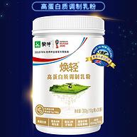 临期特价!70%乳清蛋白:蒙牛 焕轻 高钙乳清蛋白质粉 300g