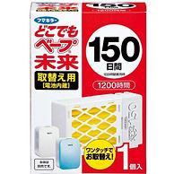 半年用量!日本VAPE 未来 长效无味电子驱蚊器 150日替换装