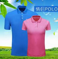 100%纯棉:Amurcamp阿穆营 男女 夏季户外运动透气短袖polo衫