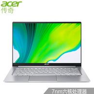 acer 宏碁 传奇 14寸 笔记本电脑(R5-4500U、8G、512G)