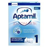 意大利原装进口,Aptamil 爱他美 婴儿配方奶粉 1段 700g