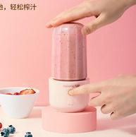 Joyoung 九阳 L3-C85 迷你便携电动榨汁杯