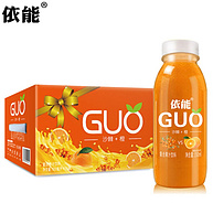 依能 沙棘橙汁 350mlx15瓶x2件