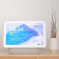 8寸大屏+第3代小爱同学:MI 小米 小爱触屏音箱Pro 8 智能音箱