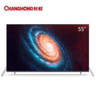 国内第44次团,京东自营发货:长虹 55JD800 55寸 4K液晶电视