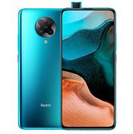 12期免息、现货: Redmi 红米 K30 Pro 标准版 5G智能手机 6G+128G