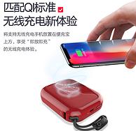 1万毫安 同时充3台设备 手掌大小:MIPOW 无线充电宝