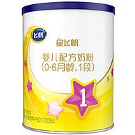 0-6个月婴儿:飞鹤 星飞帆 婴儿配方奶粉 1段 300克