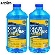 藍帥 去污玻璃水 1.8Lx2瓶