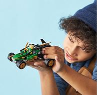 7岁+ ,LEGO 乐高 幻影忍者系列 71700 劳埃德的丛林冲锋车