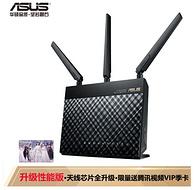 AC68U升级版,华硕 1900M双频全千兆 无线路由器 RT-AC1900P