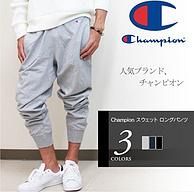 日版多码:Champion 冠军牌 C3-LS253 男士运动长裤M码
