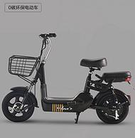 可上牌照,350w新日专用电机:新日 小型电动自行车