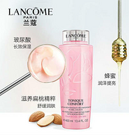 Lancome 兰蔻 清滢柔肤水 粉水 400mlx2瓶