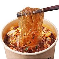 嗨吃家大食桶 110g酸辣粉x12件+山药薄片薯片x10件