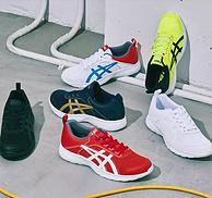 日亚限量版、多尺码:Asics 亚瑟士 Prime Jogger SP 休闲运动鞋