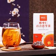 每晚一杯,安神助眠:30袋 广东省重点龙头企业 福东海 酸枣仁安睡茶