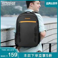 吴磊同款 新秀丽旗下 American Tourister 美旅 简约轻便大容量双肩包