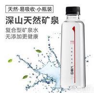 高鍶礦泉水,匯善谷 天然弱堿性礦泉水 337mlx 6瓶