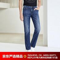 京東自有品牌,INTERIGHT 男士經典直筒牛仔褲