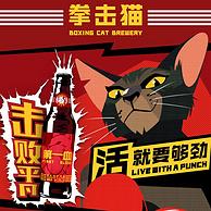 百威英博 拳擊貓 第一血 琥珀拉格精釀啤酒 335x12瓶