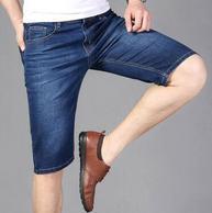 11萬好評4.9分,2件 南極人 男士 夏季薄款寬松休閑直筒牛仔短褲