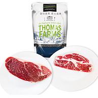 1.2kg(6片)x2件,THOMAS FARMS 澳洲安格斯牛排套餐