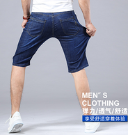 4.9分:吉普盾 男士薄款牛仔短褲