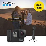 运动相机首选:GoPro HERO7 Black 运动相机