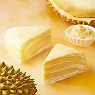 含200g榴莲果肉、可指定日期发货:500g/6寸 榴芒一刻 泰国金枕榴莲 千层蛋糕